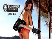 2013 SUMMER SOUND ЭТО: Мультиформатный международный молодежный фестиваль
