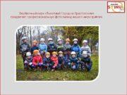 Верёвочный парк Высотный Город на Крестовском предлагает профессиональную