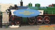 Музей железнодорожной техники Работу выполнил Дементьев Влад