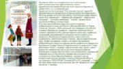 Московская областная академическая выставка-конкурс работ учащихся детских художественных