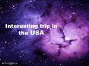 Interesting trip in the USA By Sirotka Nastya