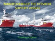 MANOEUVRING OF THE OFFSHORE SUPPORT VESSELS Training program