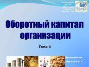 Всероссийский заочный финансовоэкономический институт Филиал в г Уфе