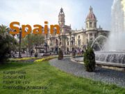 Spain Kurganinsk School 1 Form 10 V