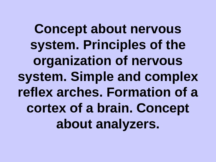 Concept about nervous system. Principles of the organization