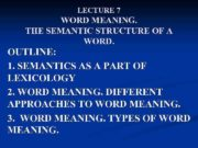 LECTURE 7 WORD MEANING THE SEMANTIC STRUCTURE OF