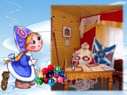 Спальня – опочивальня Деда Мороза.  162390