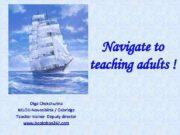 Navigate to teaching adults Olga Chekchurina RELOD-Novosibirsk