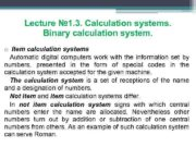 Lecture 1 3 Calculation systems Binary calculation