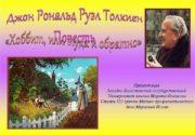 Презентация Западно Казхстанский государственный Университет именни Марата Оспанова