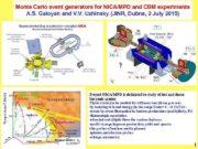 Monte Carlo event generators for NICA MPD and CBM