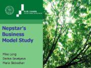 Nepstar s Business Model Study Mike Long Darina Savelyeva