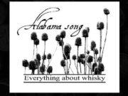 История Английское whisky whiskey происходит от кельтских