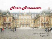 Marie-Antoinette Сделали Никишина Дарья Гаврилина Анна Мария