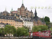 швеция Швеция государство в Северной Европе