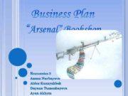 I Business Description The bookshop s name is Arsenal