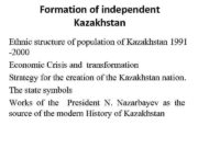Formation of independent Kazakhstan Ethnic structure of population