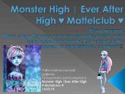 Monster High Ever After High Mattelclub