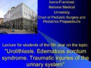 Ivano-Frankivsk National Medical University Chair of Pediatric Surgery