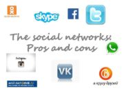 The social networks Pros and cons Social