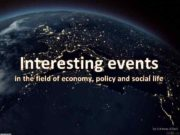 Interesting events in the field of economy policy