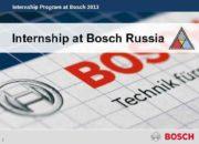Internship Programme Bosch 2013 Program at at Bosch