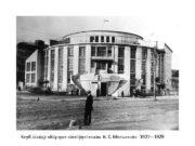 Клуб завода Каучук конструктивизм К С Мельников 1927