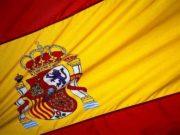 Бык Осборна символ Испании Барселона