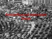 Автомобильный транспорт России Особенности Автомобильный транспорт относится