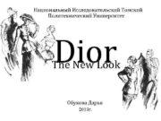 Национальный Исследовательский Томский Политехнический Университет Dior The