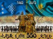 Хандықтың құрылуы Қазақ хандығының құрылуы Қазақстан территориясында XIV-