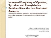 Increased Frequency of Cysteine Tyrosine and Phenylalanine Residues