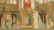 Николай II 1894 1917 гг Ключ к пониманию
