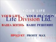 YOUR LIFE YOUR DECISION Life Division Ltd ВАША