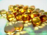 Биологически активные добавки Биологически активные добавки Биологически активные