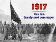 Россия в начале XX века Полуколония Запада находящаяся