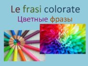 Le frasi colorate Цветные фразы Il numero