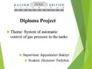 Diploma Project Theme System of automatic control of