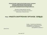 Презентация 79837 АНГЛИЙСКИЙ 2 1