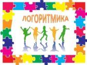 Петрова Елена Владимировна Петрова Елена