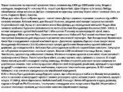 Перші поселення на території сучасного Києва виникли від