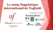 Le camp linguistique international de Togliatti Depuis 2003