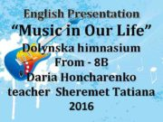 English Presentation Music in Our Life Dolynska himnasium