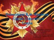 Полковник В М Южаков — Герой Советского Союза