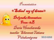 Presentation School my of dream Dolynska himnasium From