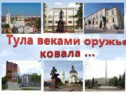 Сергей Иванович Мосин Николай Фёдорович Макаров Василий Алексеевич