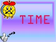 TIME Useful words time время face
