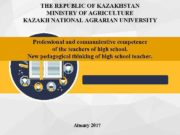 THE REPUBLIC OF KAZAKHSTAN MINISTRY OF AGRICULTURE KAZAKH