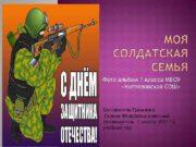 Фото альбом 1 класса МБОУ Коптеловская СОШ Составитель