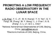PROMOTING A LOW FREQUENCY RADIO OBSERVATORY IN THE